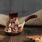 Турка керамическая, с замками, бежевая, 0.25 л