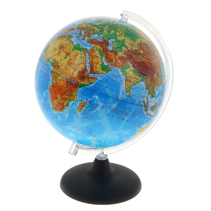 Глобус физический, диаметр 250 мм