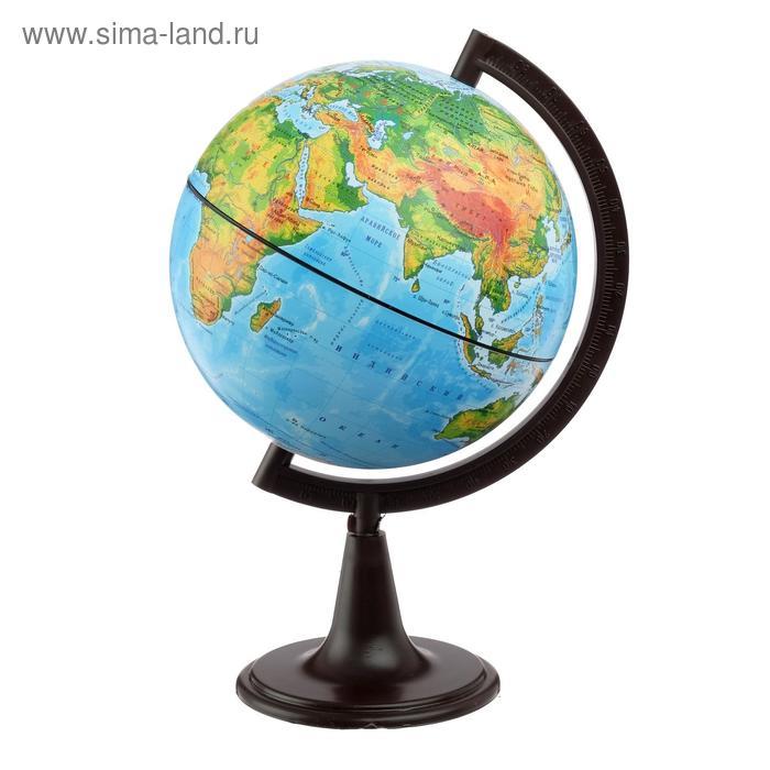 Глобус физический диаметр 150 мм