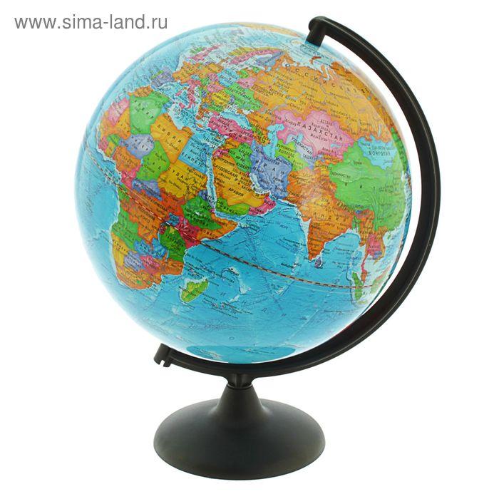 Глобус политический диаметр 300 мм