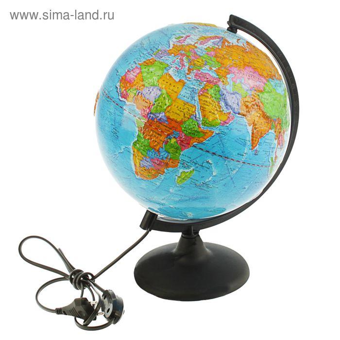 Глобус политический рельефный диаметр 250 мм, с подсветкой