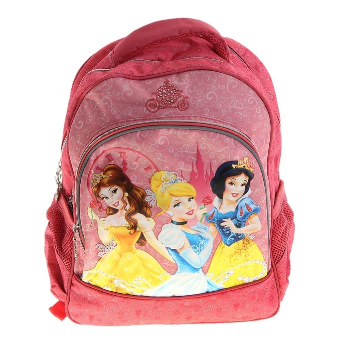 """Рюкзак школьный эргономичная спинка Disney """"Принцессы"""", для девочки"""