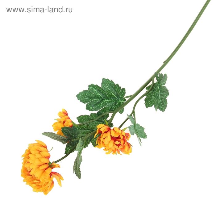"""Цветы искусственные """"Оранжевые маргаритки"""""""
