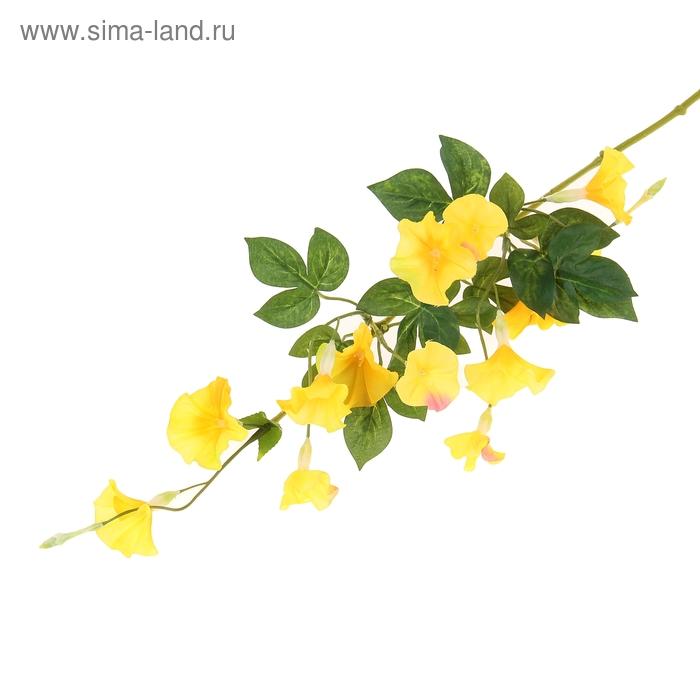 """Цветы искусственные """"Утренняя заря"""" жёлтые"""