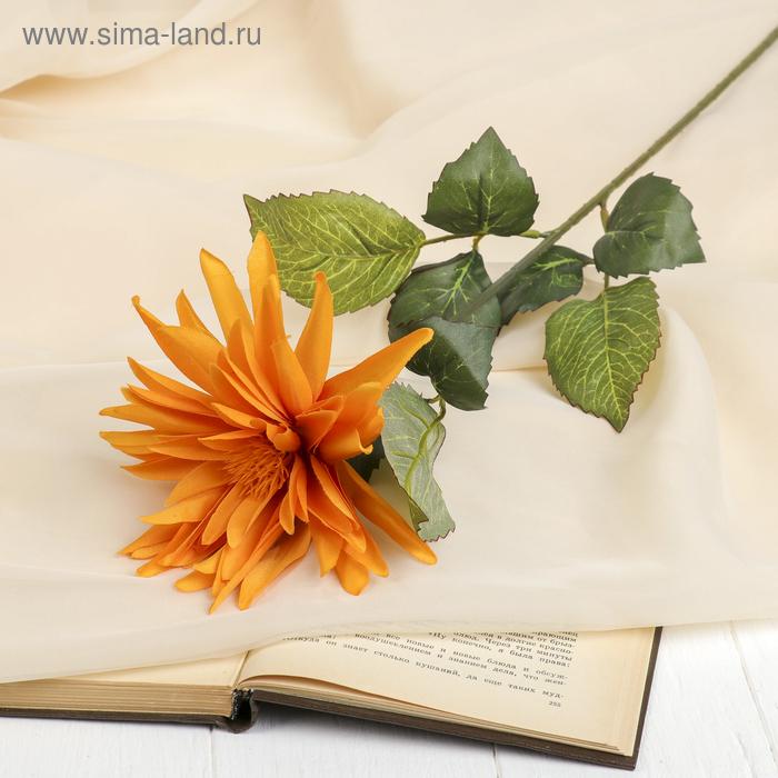 """Цветок искусственный """"Оранжевый георгин"""""""