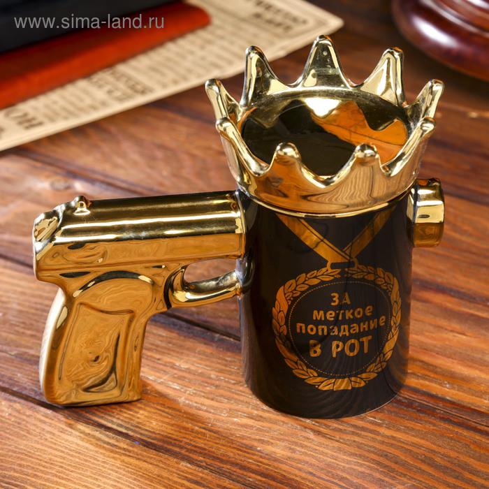 """Кружка пистолет """"За меткое попадание"""" 300 мл"""