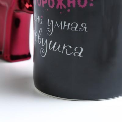 """УЦЕНКА  Кружка пистолет """"Выношу мозг"""" 300 мл"""