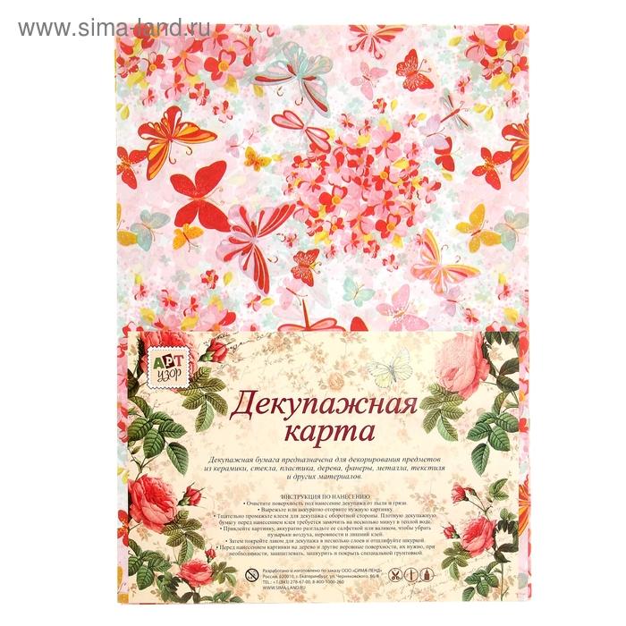 """Декупажная карта плотность 16 гр """"Бабочки в цветах"""""""