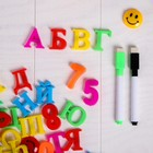 Маркеры на водной основе со стиралкой 2 шт., цвет чёрный, 2 магнита, алфавит магнитный и цифры