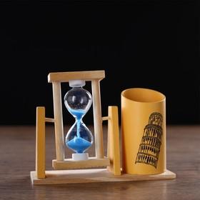 """Часы песочные """"Достопримечательности"""" с карандашницей, 9.5х13 см, микс"""
