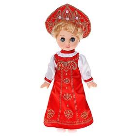 Кукла «Эля — русская красавица», 30,5 см