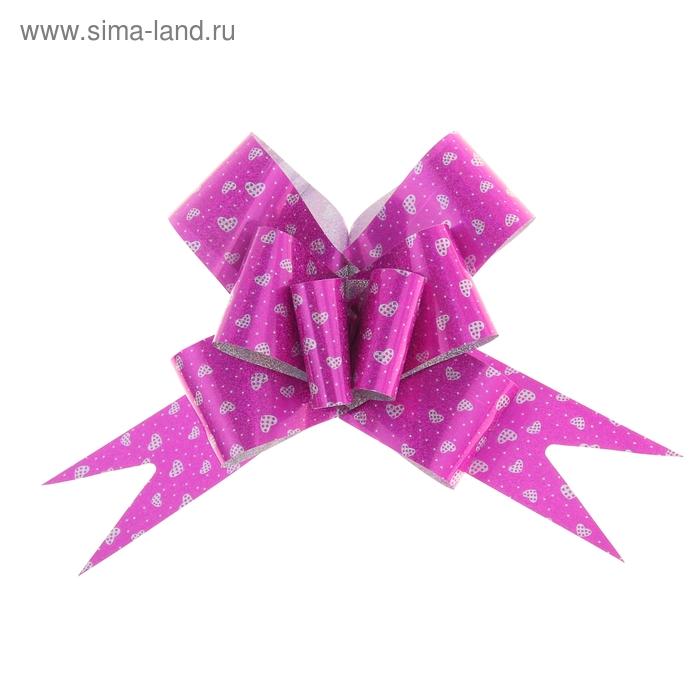 "Бант-бабочка №3 ""Сердечки"", цвет малиновый"