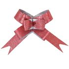 "Bow-tie № 1,2 ""Inv"", color Burgundy"