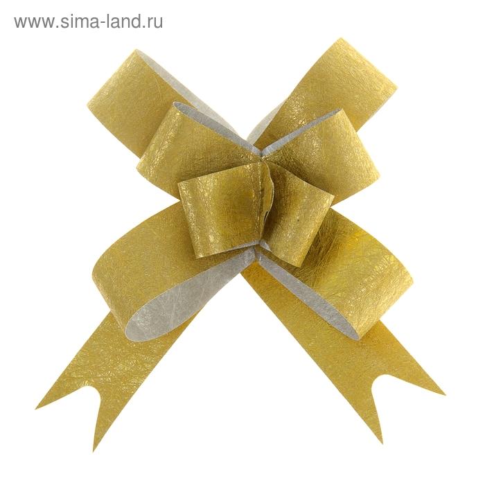 "Бант-бабочка №1,2 ""Фактура"", цвет золото"