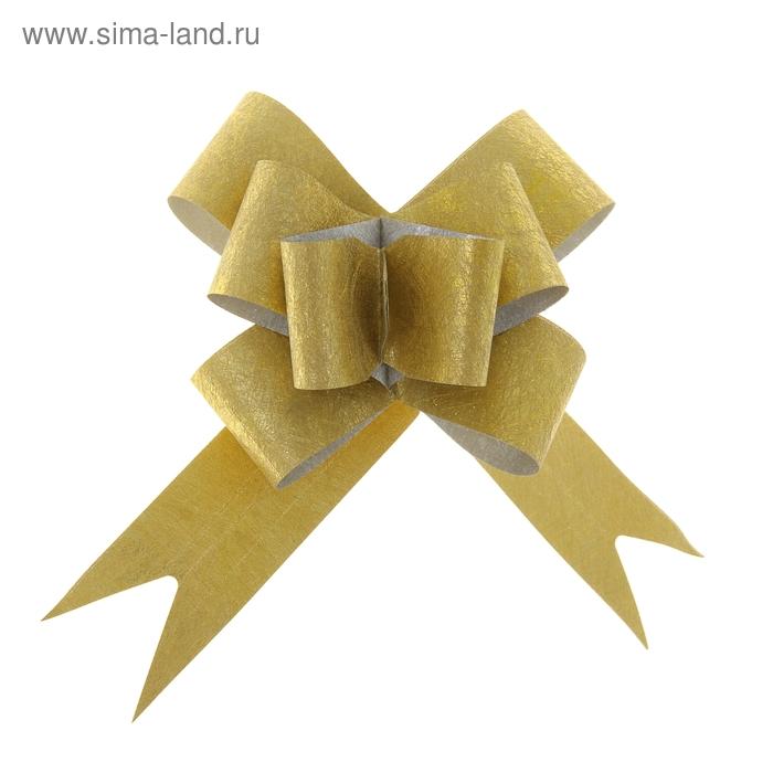 "Бант-бабочка №3 ""Фактура"", цвет золотой"