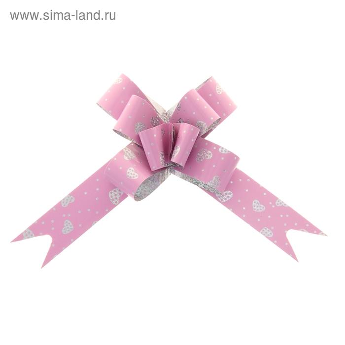 """Бант-бабочка № 1,2 """"Сердечки"""", цвет розовый"""