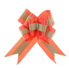 банты-бабочки для подарков