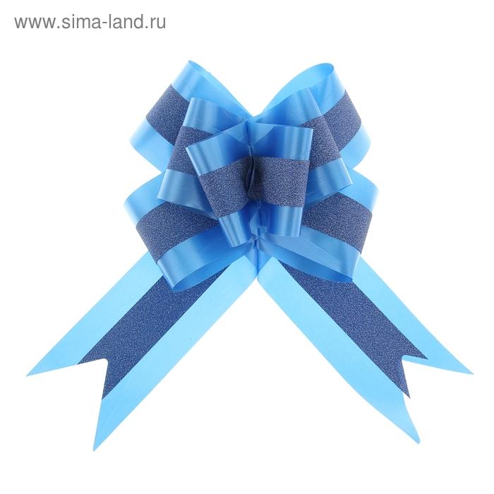 """Бант-бабочка №7 """"Фактурная полоса"""", цвет синий"""
