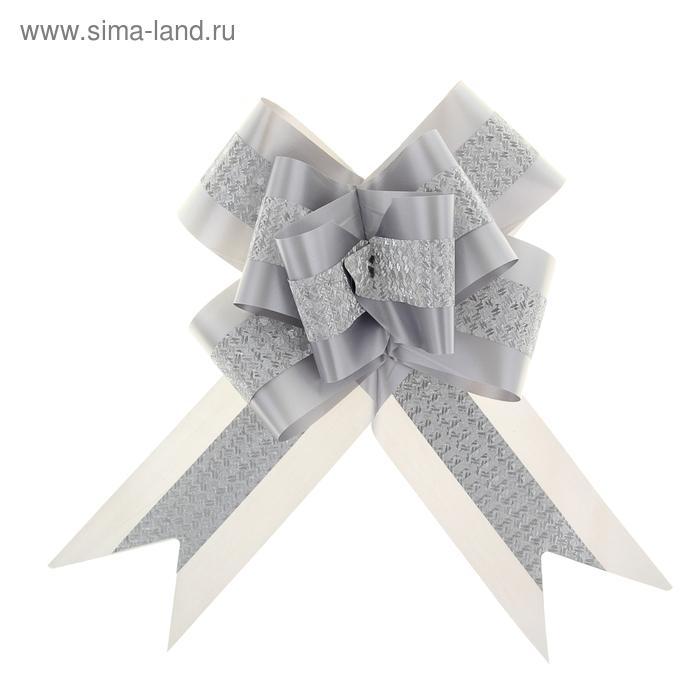"Бант-бабочка №7 ""Фактурная полоса"", цвет белый"