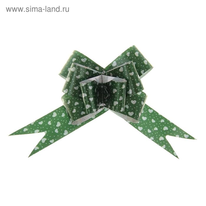 "Бант-бабочка №3 ""Сердечки"", цвет зелёный"