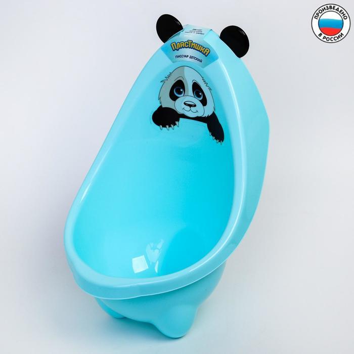 Писсуар детский «Панда», цвет голубой