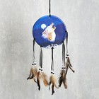 """Dreamcatcher """"the Howling wolf"""""""