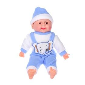 Мягкая игрушка «Кукла костюм собачка», хохочет