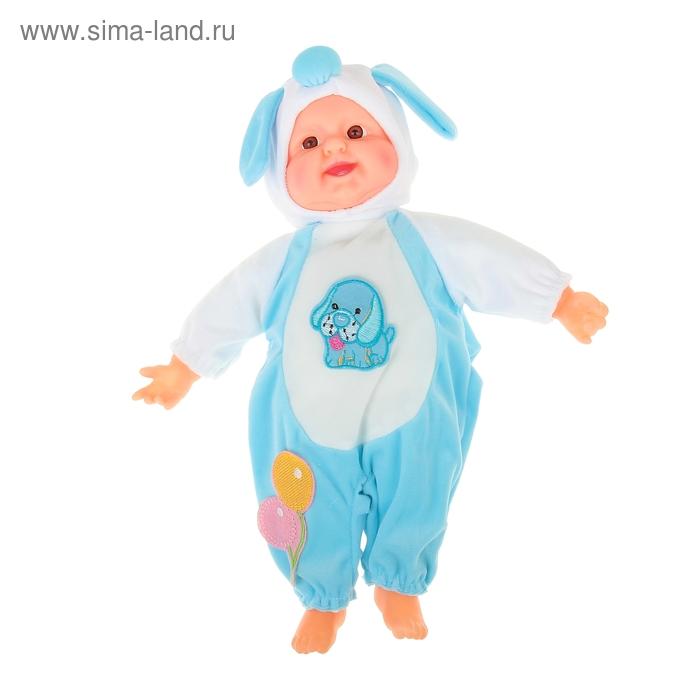 "Мягкая игрушка ""Кукла костюм собачка"", хохочет"