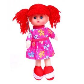 Мягкая игрушка кукла 'Василиса', цвета МИКС Ош