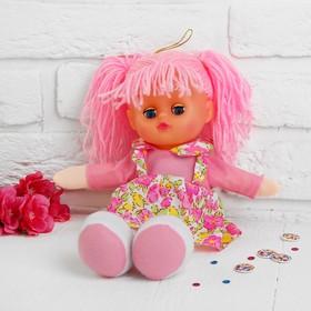 Мягкая игрушка «Кукла Катя», цвета МИКС