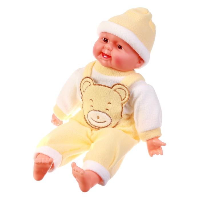 Мягкая игрушка «Кукла костюм цыпленок», хохочет - фото 106535688