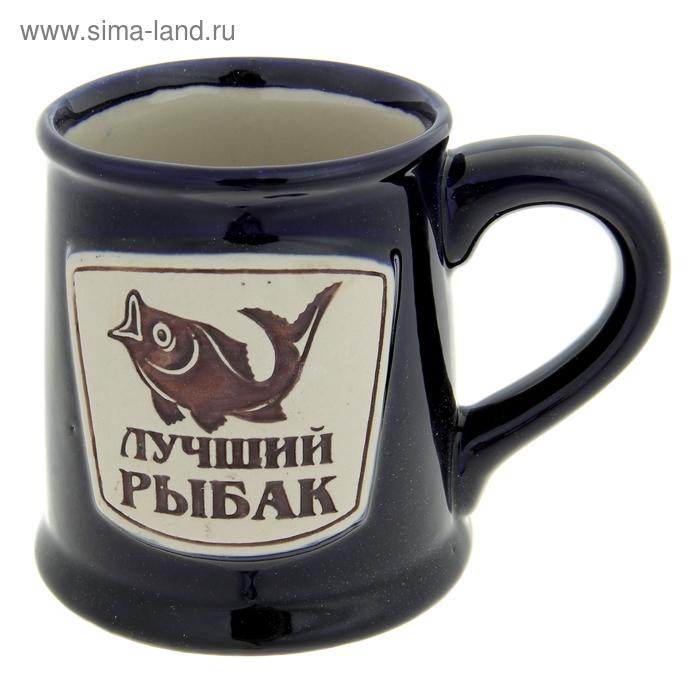 "Кружка ""Лучший рыбак"", 500 мл"