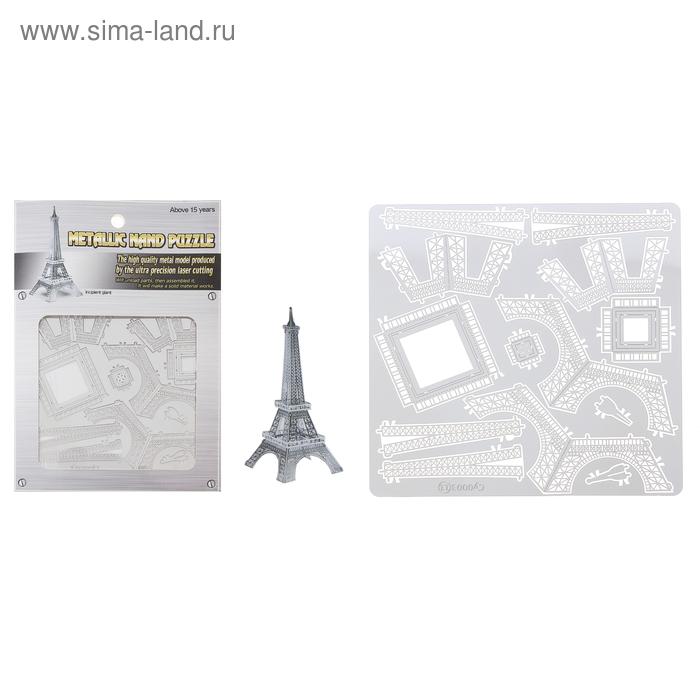 "3D пазл-конструктор из металла ""Эйфелева башня"""