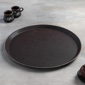 The rubberized round tray 40 cm, color brown