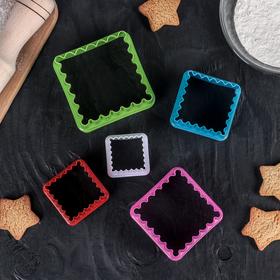 Набор форм для печенья Доляна «Квадрат», 5 шт, цвет МИКС