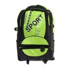 Рюкзак туристический Sport, 1 отдел, 2 наружных и 2 боковых кармана, объём - 26л, черный/салатовый