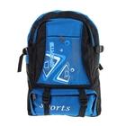 Рюкзак туристический Sports, 1 отдел, 2 наружных и 2 боковых кармана, объём - 20л, чёрный/синий