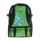 Рюкзак туристический Sports, 1 отдел, 2 наружных и 2 боковых кармана, объём - 20л, чёрный/зелёный
