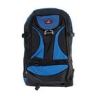 """Рюкзак туристический """"Турист"""", 1 отдел, 3 наружных и 2 боковых кармана, объём - 43л,чёрный/синий"""