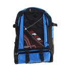 Рюкзак туристический Sport, 1 отдел, 2 наружных и 2 боковых кармана, объём - 24л, чёрный/синий