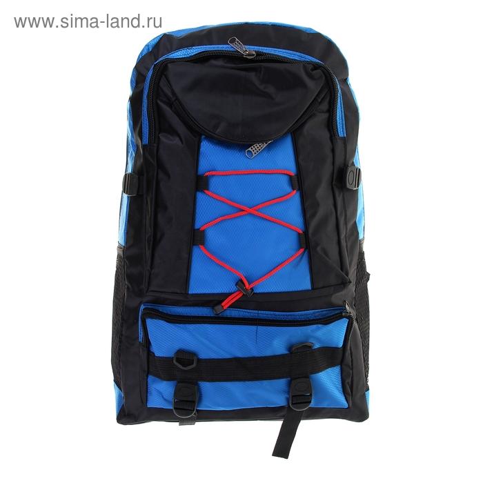 """Рюкзак туристический """"Шнурок"""", 1 отдел, 3 наружных и 2 боковых кармана, объём - 40л, чёрный/синий"""