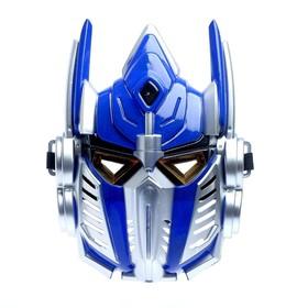 """Маска """"Робот герой"""" со световыми и звуковыми эффектами, работает от батареек"""