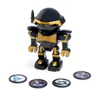 "The robot ""Cosmofon"", shoots discs, MIX color"