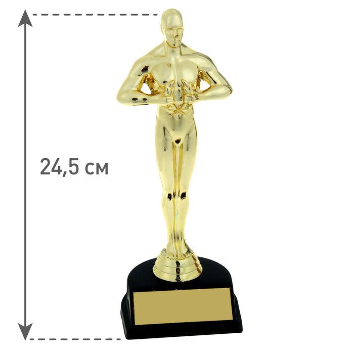 """Оскар большой """"Лучший муж в мире"""""""