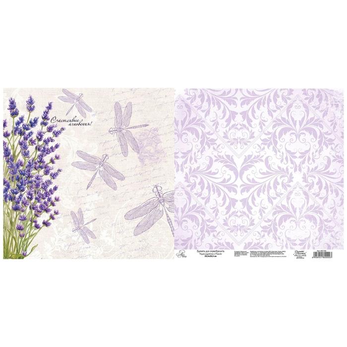 Бумага для скрапбукинга «Счастливые мгновения», 30.5 × 30.5 см, 180 г/м