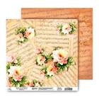 Бумага для скрапбукинга «Ноты», 30.5 × 30.5 см, 180 г/м