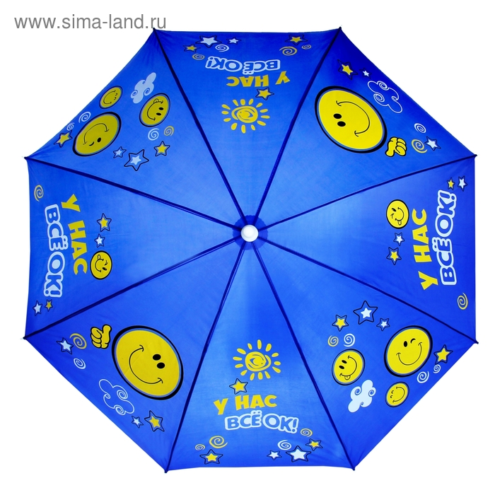 """Пляжный зонт """"У нас все ок"""""""