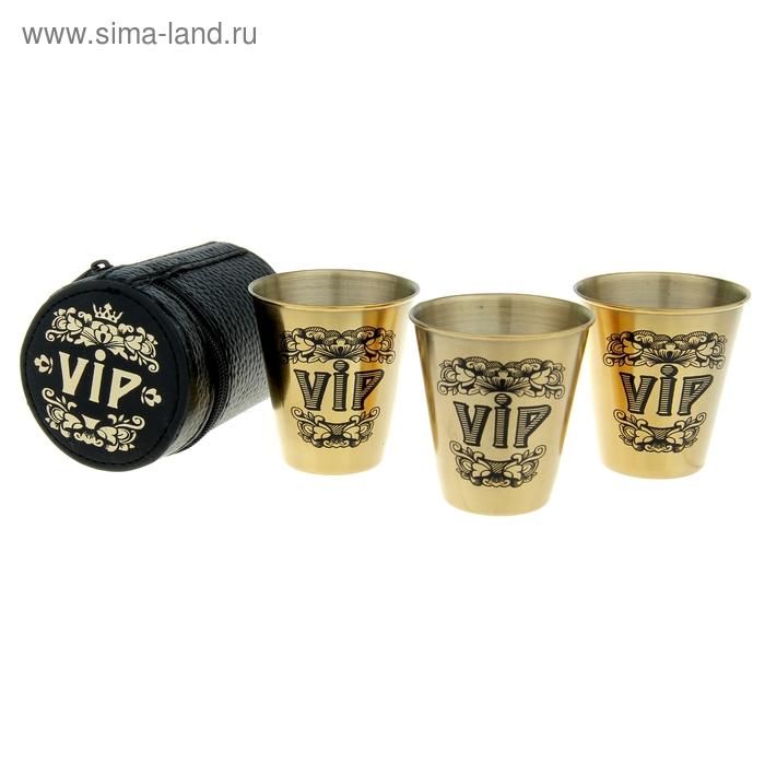 """Набор стопок """"VIP"""" (3 стаканчика по 80 мл)"""