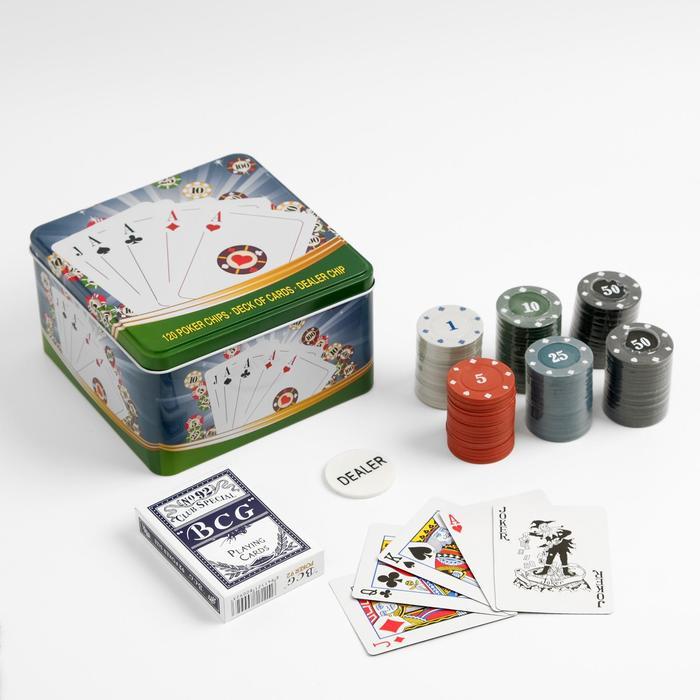 Набор для покера: 120 фишек, колода карт 54 шт., металлическая коробка