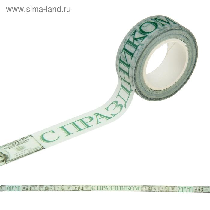 """Клейкая лента декоративная """"Удачи"""""""